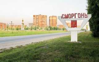 Средняя и минимальная зарплата в Беларуси