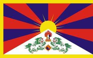 Нужна ли виза для поездки в Тибет
