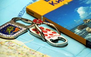 Открытие счёта в банках Кипра: особенности процедуры