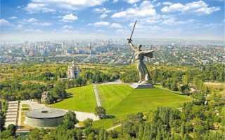 Переезд на ПМЖ в Волгоград: отзывы переехавших, цены на недвижимость и зарплаты
