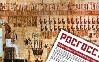 Нужна ли медицинская туристическая страховка для поездки в Египет