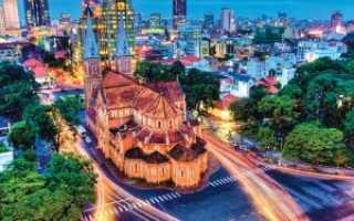 Оформление страховки для поездки во Вьетнам