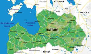 Латвия: описание и краткая характеристика страны