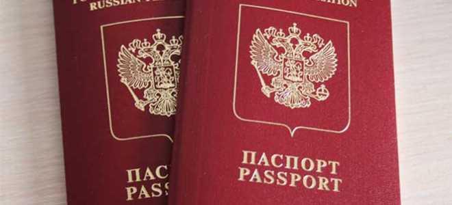 Где можно получить загранпаспорт в Мытищах