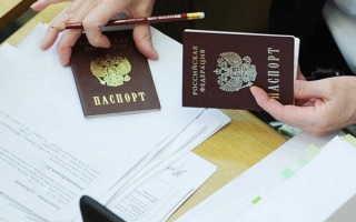 Где встать на миграционный учет в Москве и других городах России