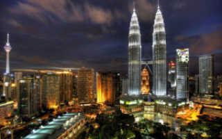 Переезд на ПМЖ в Малайзию: долгосрочные визы