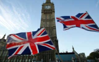 Как найти работув Англии