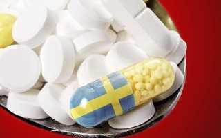 Cтраховка для оформления визы в Швецию: требования к оформлению