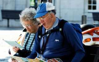 Размер пенсии в разных странах