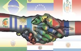 Эмиграция в Латинскую и Южную Америку: способы переезда на ПМЖ