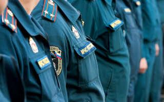 Зарплаты сотрудников МЧС в России