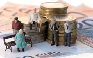Средняя и минимальная пенсия в Литве: размер и возраст выхода