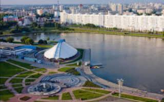 Уровень жизни людей, цены и зарплаты в Беларуси