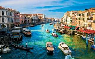 Мультивиза в Италию на год: как ее получить самостоятельно