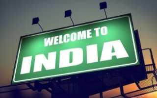 Получение визы в Индию в городах Канди и Коломбо на Шри-Ланке