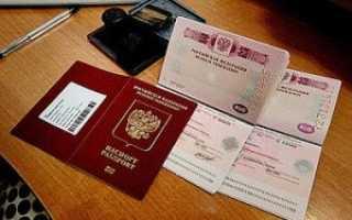 Оформление и получение загранпаспорта без регистрации