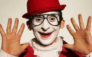 Зарплаты работников театра и цирка