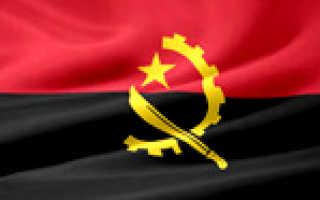 Уровень жизни, цены и зарплата в Анголе