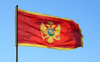 Правила въезда без визы в Черногорию для украинцев