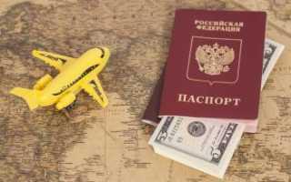 Действует ли виза после смены фамилии