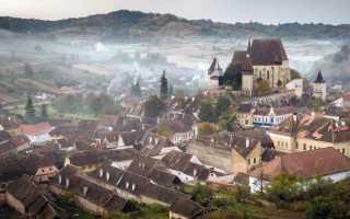 Визовый центр Румынии: особенности подачи документов