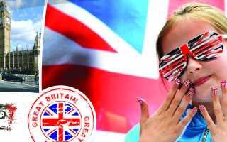 Стоимость визы в Великобританию: цена консульского визового сбора