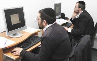 Как найти работу в Израиле для русских и украинцев