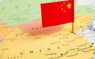 Виды и типы виз в Китай для россиян