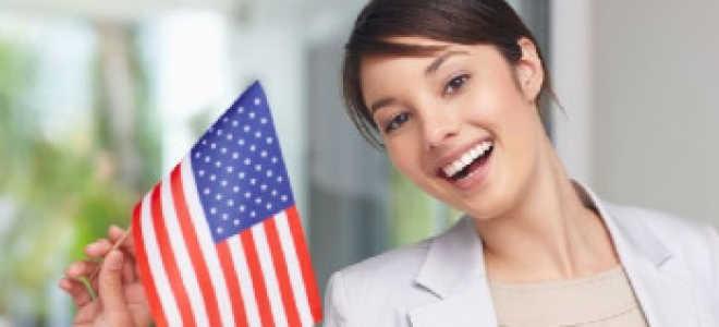 Стажировка в США для студентов и специалистов