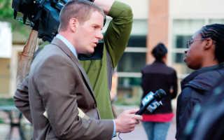 Зарплата журналистов и работников радио и телевидения