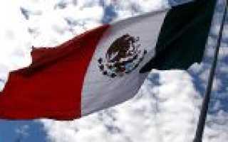 Уровень жизни в Мексике: средние зарплаты и цены