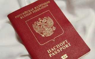 Нужен ли загранпаспорт для поездки в Египет