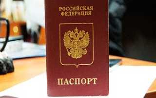 Поездка в Казахстан по российскому паспорту