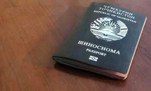 Получение загранпаспорта Таджикистана