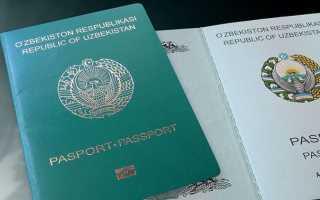 Получение вида на жительство в Узбекистане