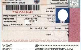 Нужна ли транзитная виза для пересадки в Катаре