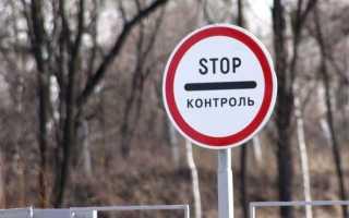 Нелегальная миграция в России