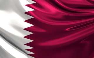 Рабочая и гостевая виза в государство Катар для украинцев