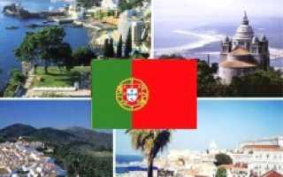 Нужна ли виза в Португалию для россиян и украинцев