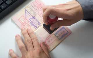Студенческая виза в Чехию для россиян: документы