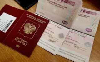 Замена загранпаспорта по истечении срока действия и смене фамилии