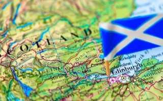Как найти работу в Шотландии