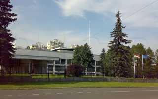 Запись в посольство Венгрии для получения визы