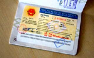 Нужна ли белорусам виза для посещения Вьетнама