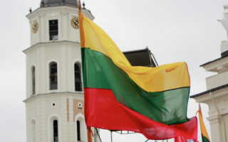 Документы для получения визы в Литву