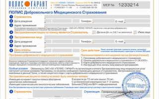 Продление регистрации по патенту