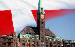 Средняя и минимальная пенсия в Дании