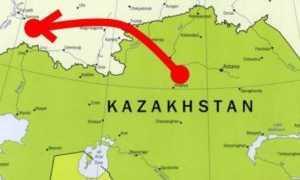 Переезд из Казахстана в Россию