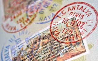 Нужна ли виза для поездки в Турцию россиянам