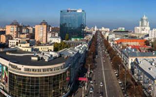 Переезд на ПМЖ в Воронеж: отзывы переехавших, цены на недвижимость и зарплаты